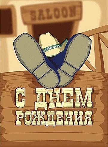 20730_otkrytki_s_dnem_rozhdeniya.jpg