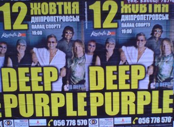 Deep_Purple.JPG